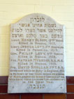 Middlesbrough, - Jewish Synagogue